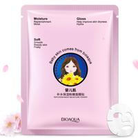 BIOAQUA Baby Skin Facial Mask Moisturizing Brightening Nourishing Oil Control Whitening Face Mask Skin Care Face Mask & Treatments