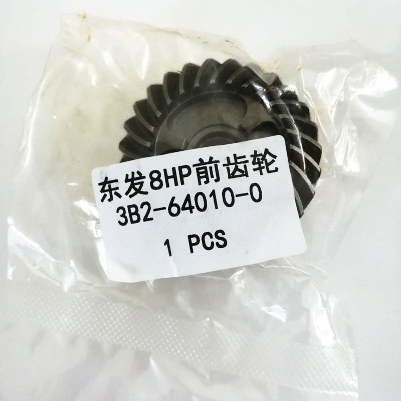 FORWARD BEVEL GEAR A 3B2-64010 fit Tohatsu Nissan Outboard 9.8HP 6HP 8HP 6 8 9.8