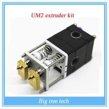 UM2 Ultimaker 2 3D Printer Extrusion Kit 2 Nozzles Hot End Pack Ultimaker 2 Heads Extruder for 3mm Ultimaker2, 0.4mm