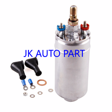China stainless steel Auto natural inspiratory high flow gasoline diesel petrol pump 12V external electric fuel pump 0580254044