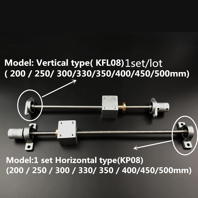Kande Bearings 1 set Horizontal Screw Rod or 1 set Vertical Screw Rod 200mm- 500mm