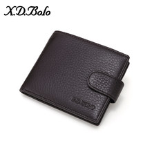 XDBOLO NEW Genuine Leather Mens Wallets Soft Leather Men Wallet Coin Pocket and Card Holder High Quality Purses for Male(China)