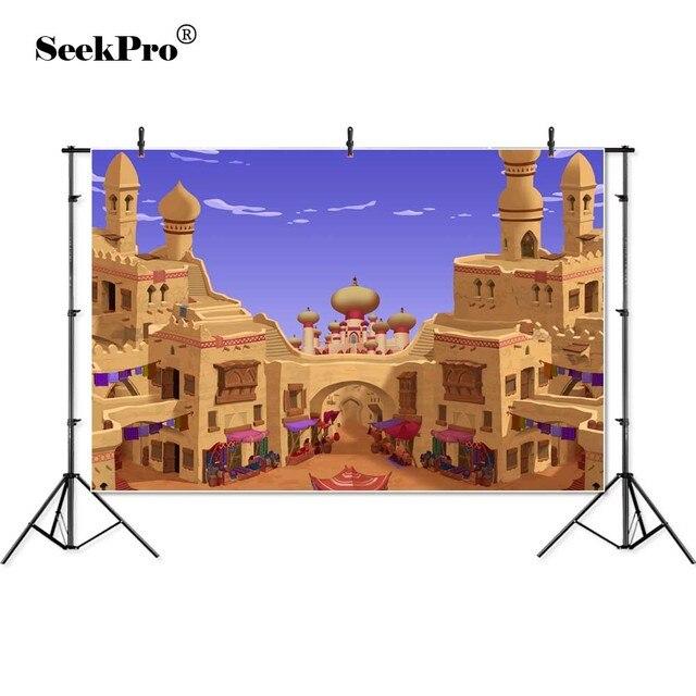 Персонализированные Аравийский Аладдин дворец Замок задний фон для студий пустыня песок вход фоны виниловая ткань компьютерная печать дети фоны