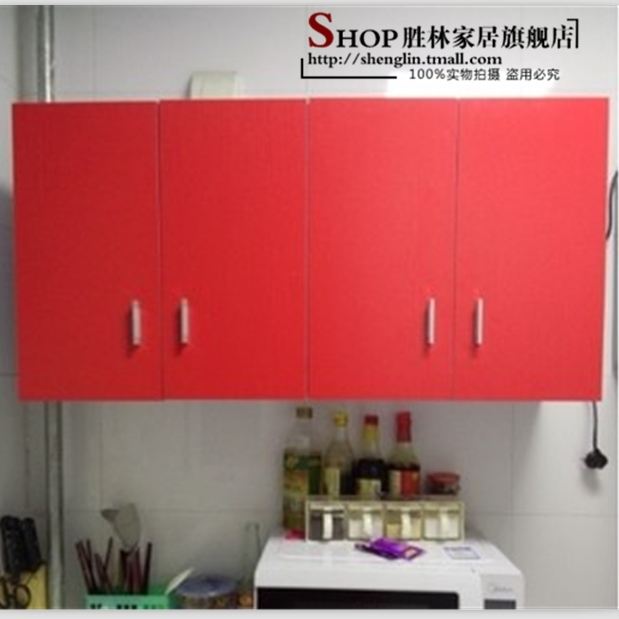Wall Cupboard Closet Hanging Cabinet Kitchen Storage Cabinets