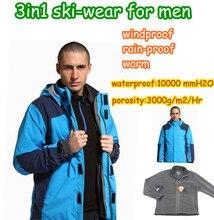 men's rain-proof waterproof windproof Camping & Hiking Jackets windbreaker B-CMO-00081 hiking camping
