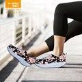 FORUDESIGNS Corea Del Sur Chica Oscilación Zapato Fresco Pequeño Roto Floral Zapatos de Plataforma Alta Equilibrio Informal Deporte Chaussure Transpirable