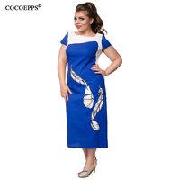 Summer Fashion Plus Size Women Patchwork Dress 2017 Large Size Elegant Ladies Office Dresses Big Size