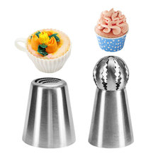 2pc Ball Sphere Russian Nozzle Icing Piping Pastry Tips Stainless Steel Flower Cake Tubes Cream Dessert Decorating Tools