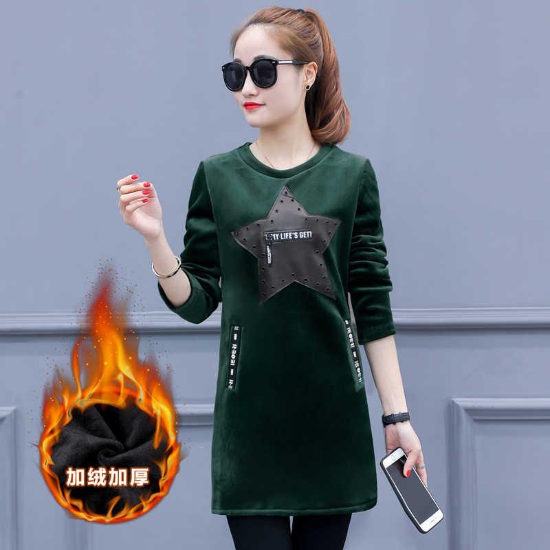... Winter Tunic Dresses New Basic Wear Hot Women Fashion Long Sleeve  Casual Letter Printed Black Green ... e17ed5d0bb45
