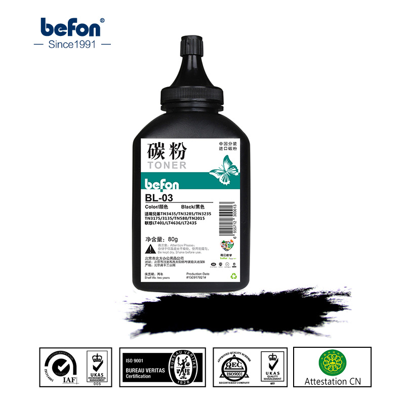 befon Refilled Black Toner Powder BL-03 Compatible for Brother TN2015 TN 2015 TN2080 HL-2130 2130 2132 DCP7055 DCP 7055 Printer 1pcs tn2075 tn 2075 tn 2075 black compatible toner cartridge for brother hl 2040 2050 2037 2030 dcp 7025 7225n 2070 2080 printer