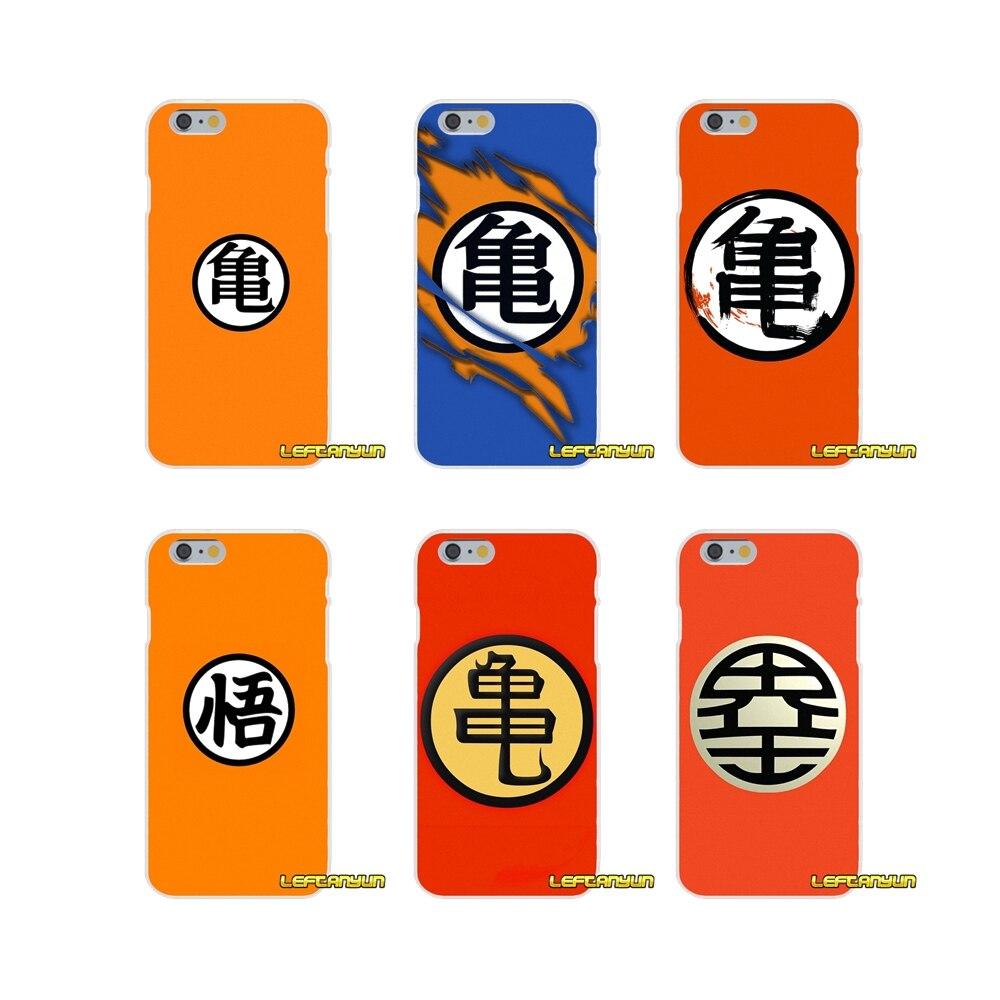 Dragon Ball Z Kanji iphone case