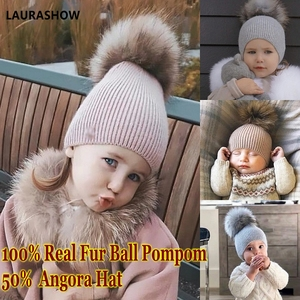 Image 1 - LAURASHOW 2019 Autumn Winter Baby Beanie 15 16cm Real Fur Pompoms Warm Sleep Wool Cap Kids Clothing Accessories Hat
