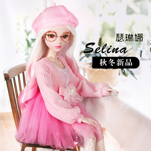 Image 3 - BJD doll clothes suitable for 1/3 doll,60cm doll 20190220