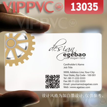 13035 the plastic card people  - matte faces transparent card thin 0.36mm