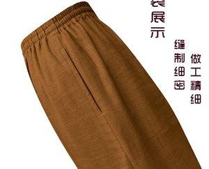 Image 2 - Unisex ฤดูใบไม้ร่วงฤดูหนาวผ้าฝ้ายหนาผ้าลินิน zen พุทธกางเกง shaolin monks kung fu กางเกงศิลปะการต่อสู้ bloomers