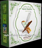 10 TEILE/LOS Islamischen quranlesefeder PQ15 mit 6 bücher, Ibrahim wort für wort stimme, Masha'llah