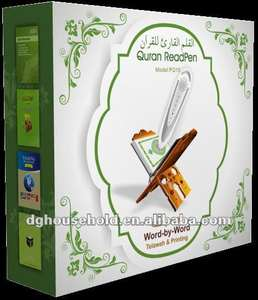 Quran-Reading-Pen Islamic 6-Books with Ibrahim-Word by Voice-Masha'llah PQ15 10pcs/Lot