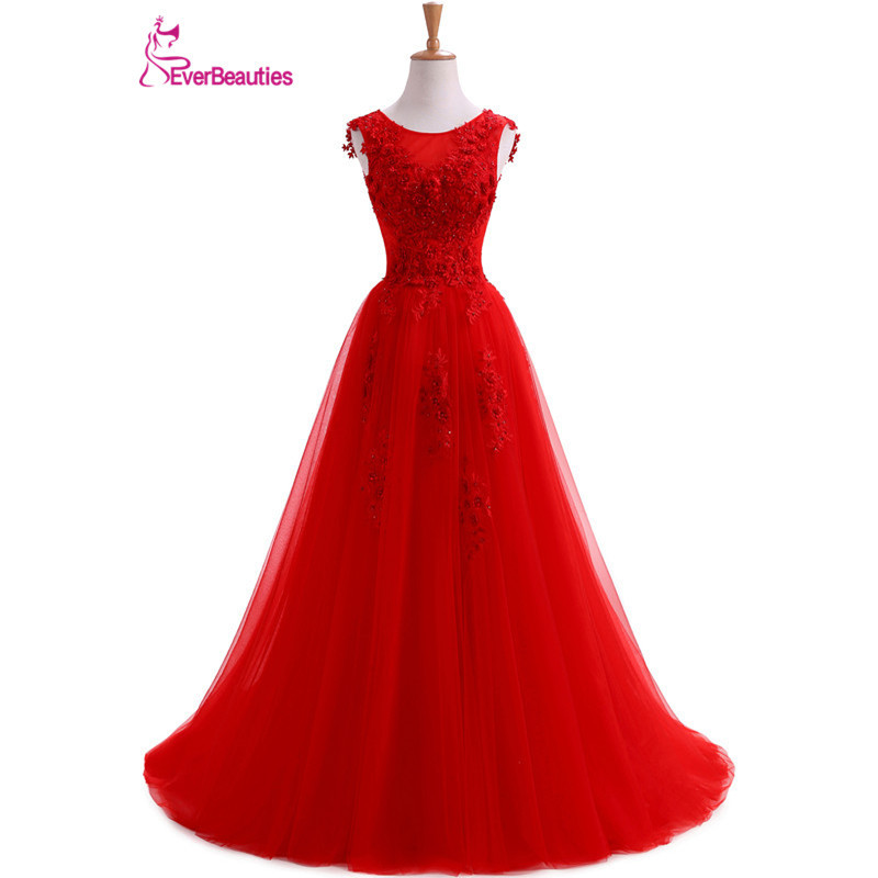 Robe De Soiree Red Evening Dresses Long Plus Size Tulle Prom Lace Up Beaded Gown Vestidos