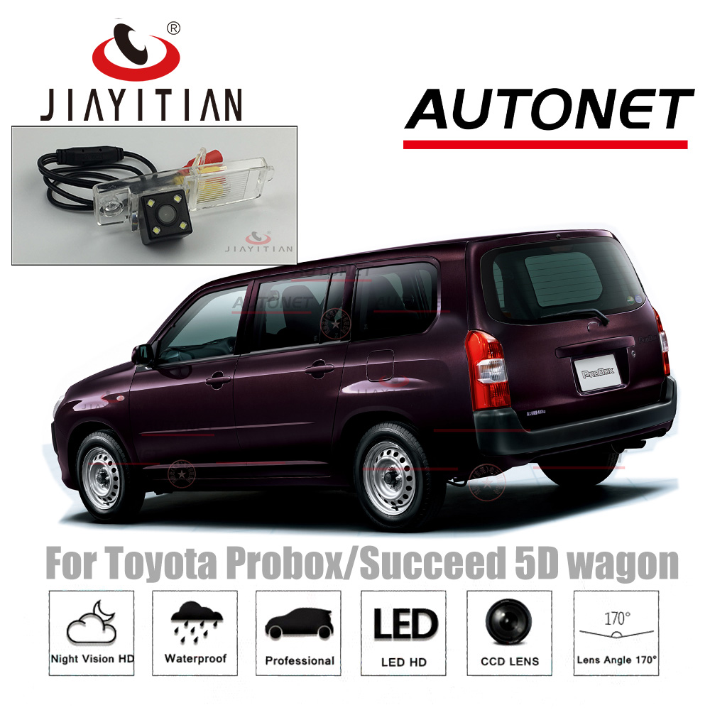 JiaYiTian Rearview Camera For Toyota Probox/Succeed 2002~2014 CCD Night Vision Reverse Camera License Plate Camera Backup Camera