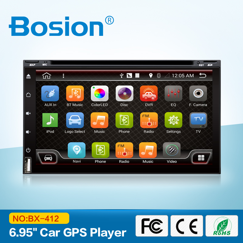 "Bosion 6,95 ""2 din Android 7.1 auto DVD speler HD touchscreen 1080P video GPS Stereo audio met schermweergave & OBD2"