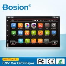 """Giả cơ và 6.95 """"2 Din Android 7.1 DVD Xe Hơi Màn Hình Cảm Ứng HD 1080P GPS Stereo âm thanh với phản Chiếu màn hình & OBD2"""