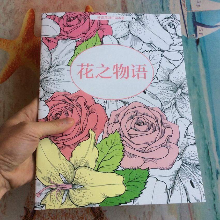 76 Page 25x25cm Flowers Monogatari Adults Colouring Books Livros De Colorir Para Adultos Books Panting Art Coloring Books