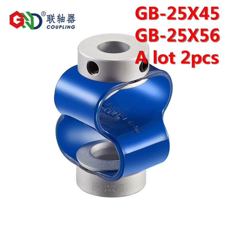 High standard Cheap price shaft coupler GB aluminium alloy 8 - type encoder special series encoder coupling
