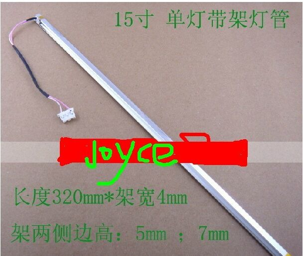 2PCS 15'' Inch Single Lamps CCFL With Frame,LCD Monitor Lamp Backlight With Housing,CCFL With Cover,CCFL:315mm,FRAME:320mm X4mm