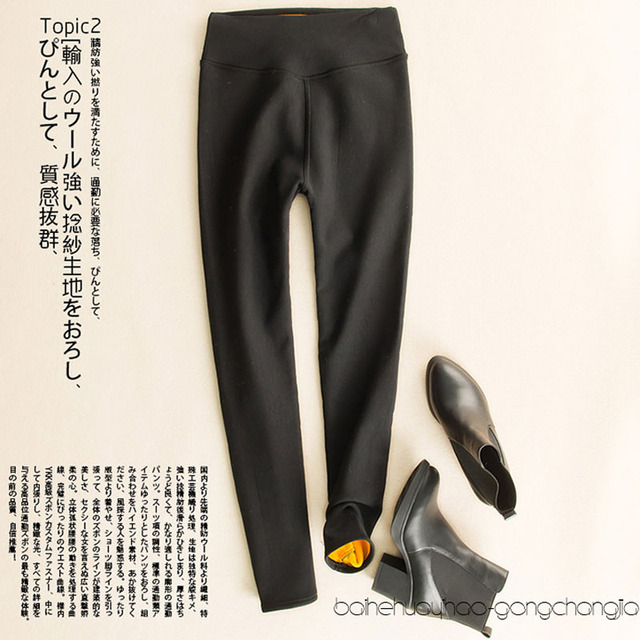 Skinny Black Pants Brand Pants Mid Waist With Pockets Pant for Women Elastic Waist Ankle-length Pants for Spring Autumn Winter