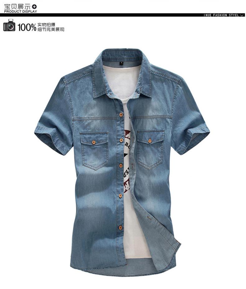 New Men's Denim Shirts Men Wear Loose Big Yards Short Sleeves Cotton Shirt Men Plus Size XL L-4XL 5XL 6XL 7XL 8XL 5z 5