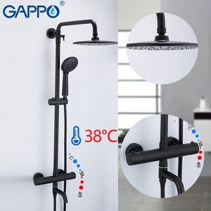 Image 2 - GAPPO mélangeurs de baignoire, système de douche pour salle de bain noire mitigeur de douche thermostatique en cascade robinet de baignoire mural