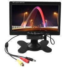 7 дюймов 800×480 HD ЖК-дисплей Экран заднего вида Дисплей резервного копирования Обратный Системы Мониторы Поддержка SD для автомобиля/склад