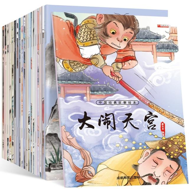 Libro de cuentos de hadas para niños, libro de cuentos de mitología antigua, viaje al oeste, libros infantiles chinos, lectura extraescolar para niños de 6 a 8 años