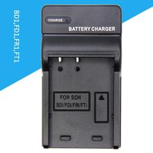 Compact US Plug Digital Camera Battery Travel Charger for Sony BD1 FD1 FR1 FT1 charging plug