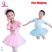 Дети хлопка малышей блесток бабочка профессиональная балетная пачка гимнастика купальник девушка танец костюм жилет ребенок пачка dress