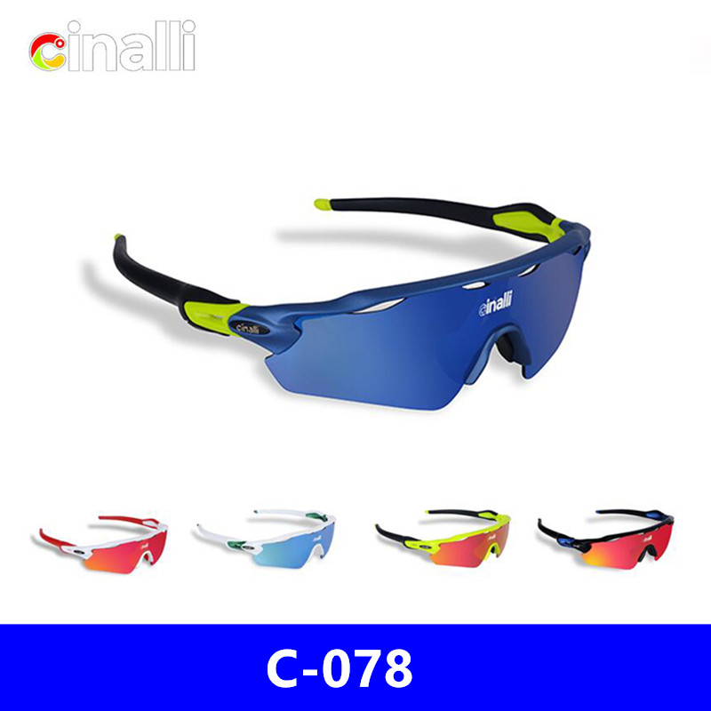 Naga Sire CINALLI C-078 Eyewear Sunglasses Cycling Racing Outdoor Sport Googles Protective TR90 Frame Polycarbonate Polarized1PC