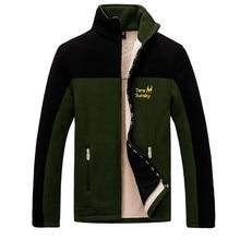 Free Shipping--2015 Terwsunsky News Mens Autumn/Winter Thickening Velvet Thermal Sports Sweatshirt Outerwear Jackets TR029