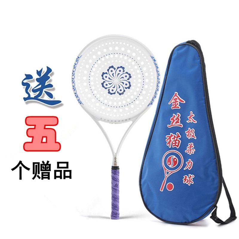 Carbon handle Tai Chi soft ball racket set carbon frame rouli ball sets New improve design
