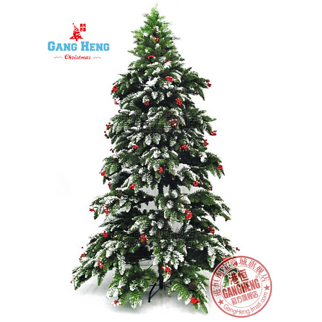 Red Red Pine Christmas Tree: Christmas 1.5 Meters Red Snow White Thickening Encryption