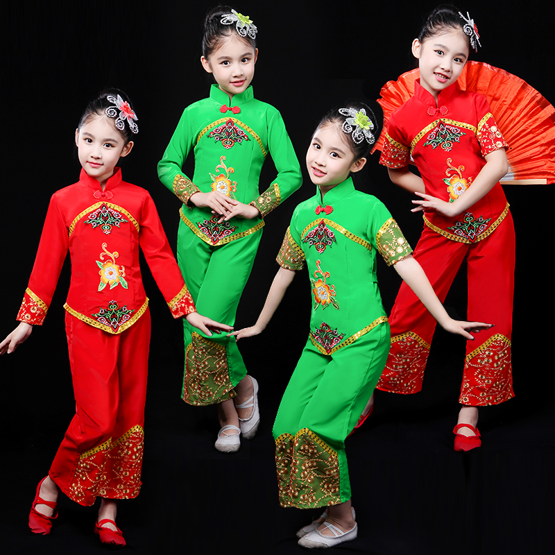 Children Chinese Knot National Dance Costume Girl Yangko Dance Clothing  Handkerchief Dance Performance  Costume