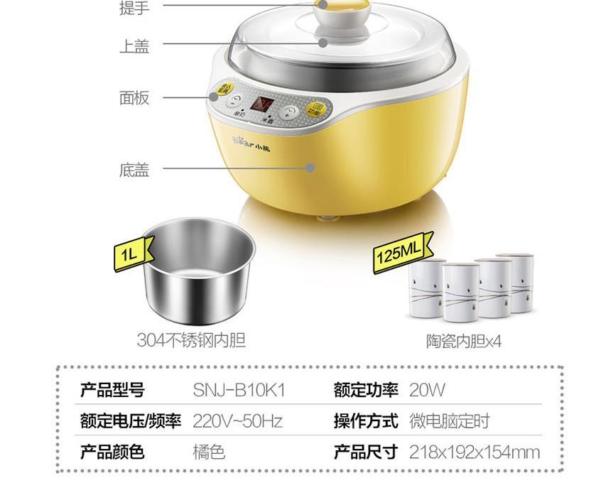 الدب المنزلية الزبادي آلة المنزل التلقائي نبيذ الأرز صانع الفولاذ المقاوم للصدأ بطانة السيراميك 4 أكواب 1L SNJ-B10K1 الذكية توقيت