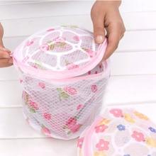 Underwear Clothes Help Bra Washing Machine Net Bag Socks Underwear Storage Bag