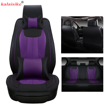 kalaisike leather Universal Car Seat Covers for Luxgen all models Luxgen 5 7SUV 6SUV U5 SUV auto accessories car styling
