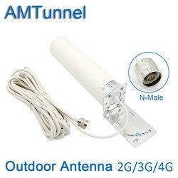 Mimo 4G antena al aire libre GSM 1800, antena de 2,4 Ghz moderno antena 12dBi con N hombre o SMA macho con de 5 m o 10 m de cable