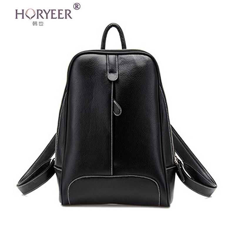 82505dd8fb Popular Designer Laptop Backpack-Buy Cheap Designer Laptop ... HORYEER school  bags for teenagers ...