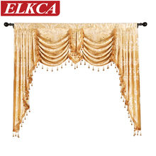 European Golden Royal Luxury Curtains for Bedroom Window Living Room Elegant Drapes