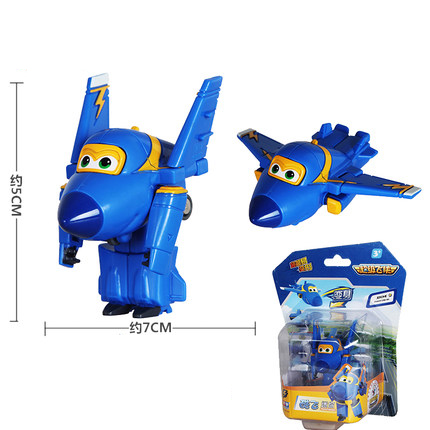 12 стилей, мини Супер Крылья, деформация, мини реактивный ABS робот, игрушка, фигурки, Супер крыло, трансформация, игрушки для детей, подарок - Цвет: With box Jerome