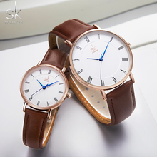 Shengke Lovers Watches Set Quartz Wrist Watch
