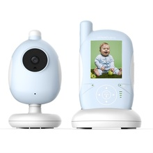 2.4 inch baby intercom nanny doppler IR Night vision Lullaby Temperature Monitor Feeding Alarm Intercom baby monitor with camera