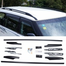 SHCHCG For Nissan Patrol Y62 2011-2018 Aluminium Alloy Roof Rack Side Rails Bars Outdoor Travel Baggage Luggage Car Styling(China)